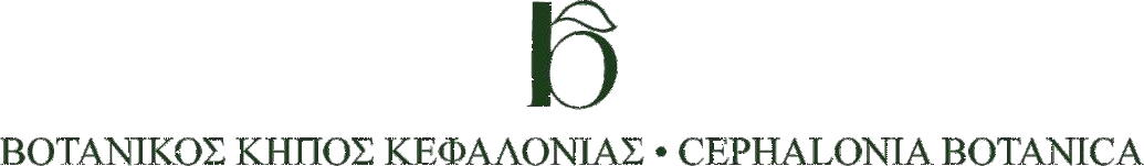 Cephalonia Botanica, Focas-Cosmetatos Foundation
